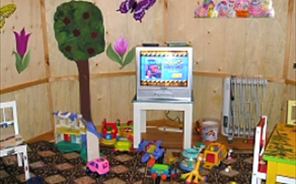 play school area